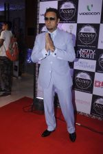 Gulshan Grover at Society Icon Awards on 2nd Oct 2016 (38)_57f3b46ad7fe1.JPG