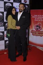 Kabir Bedi at Society Icon Awards on 2nd Oct 2016 (15)_57f3b4386cf1d.JPG