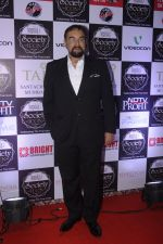 Kabir Bedi at Society Icon Awards on 2nd Oct 2016 (17)_57f3b481468c7.JPG