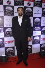 Kabir Bedi at Society Icon Awards on 2nd Oct 2016 (18)_57f3b4a2e5b74.JPG