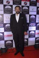 Kabir Bedi at Society Icon Awards on 2nd Oct 2016 (19)_57f3b4beb3e0f.JPG