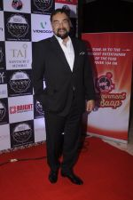 Kabir Bedi at Society Icon Awards on 2nd Oct 2016 (24)_57f3b5640c8e7.JPG