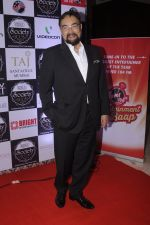 Kabir Bedi at Society Icon Awards on 2nd Oct 2016 (22)_57f3b5238a8f6.JPG