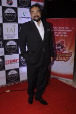 Kabir Bedi at Society Icon Awards on 2nd Oct 2016 (23)_57f3b542b450b.JPG