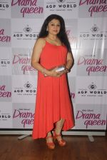 Kiran Juneja at Suchitra Krishnamurhty_s play Dram Queen premiere on 2nd Oct 2016 (90)_57f3b0c568072.JPG
