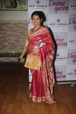 Mita Vashisht at Suchitra Krishnamurhty_s play Dram Queen premiere on 2nd Oct 2016 (113)_57f3b0decc615.JPG