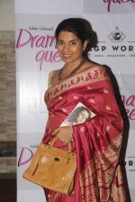 Mita Vashisht at Suchitra Krishnamurhty_s play Dram Queen premiere on 2nd Oct 2016 (114)_57f3b0ee64d00.JPG