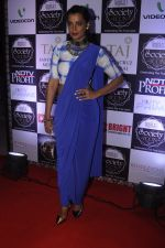 Mugdha Godse at Society Icon Awards on 2nd Oct 2016 (64)_57f3b47783564.JPG