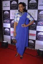 Mugdha Godse at Society Icon Awards on 2nd Oct 2016 (71)_57f3b574d5943.JPG