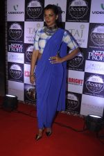 Mugdha Godse at Society Icon Awards on 2nd Oct 2016 (73)_57f3b59c69754.JPG