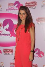 Shruti Seth at the Launch of Revital Woman_s Healthy Conversations on 3rd Oct 2016 (1)_57f3a8392c962.JPG