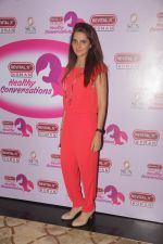 Shruti Seth at the Launch of Revital Woman_s Healthy Conversations on 3rd Oct 2016 (4)_57f3a7b79aa6c.JPG