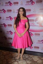 Sonali Bendre at the Launch of Revital Woman_s Healthy Conversations on 3rd Oct 2016 (30)_57f3ac1f36848.JPG