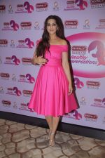 Sonali Bendre at the Launch of Revital Woman_s Healthy Conversations on 3rd Oct 2016 (32)_57f3ac3827e11.JPG