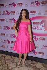 Sonali Bendre at the Launch of Revital Woman_s Healthy Conversations on 3rd Oct 2016 (33)_57f3ac3f28757.JPG