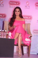Sonali Bendre at the Launch of Revital Woman_s Healthy Conversations on 3rd Oct 2016 (6)_57f3a8c0c5406.JPG