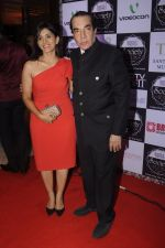 Sonali Kulkarni at Society Icon Awards on 2nd Oct 2016 (27)_57f3b4a393a29.JPG