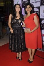 Sonali Kulkarni, Bhumika Chawla at Society Icon Awards on 2nd Oct 2016 (39)_57f3b3e67a94a.JPG