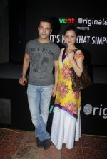 Aamir Ali, Sanjeeda Sheikh at the screening of It�s Not That Simple on 3rd Oct 2016 (55)_57f48671c54b4.JPG