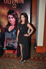 Adaa Khan at Naagin  2 launch in Mumbai on 4th Oct 2016 (16)_57f4e8e7c3cf3.JPG