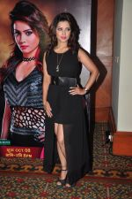 Adaa Khan at Naagin  2 launch in Mumbai on 4th Oct 2016 (19)_57f4e90cb341f.JPG