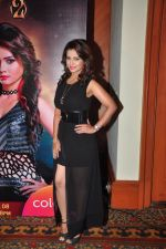 Adaa Khan at Naagin  2 launch in Mumbai on 4th Oct 2016 (23)_57f4ea555fb6a.JPG