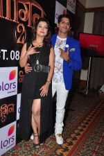 Adaa Khan, Karanvir Bohra at Naagin  2 launch in Mumbai on 4th Oct 2016 (25)_57f4ea63a1323.JPG