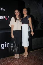 Shruti Seth, Mini Mathur at the screening of It�s Not That Simple on 3rd Oct 2016 (17)_57f48b45852c8.JPG