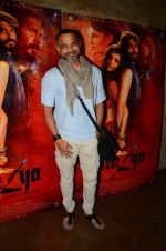 Abhinay Deo at Mirzya screening on 4th Oct 2016 (32)_57f5c320bfe51.JPG
