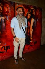 Abhinay Deo at Mirzya screening on 4th Oct 2016 (36)_57f5c35711703.JPG