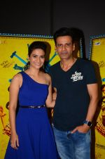 Aditi Sharma, Manoj Bajpai at Saat Uchakkey interviews on 5th Oct 2016 (54)_57f5ed6e1d23a.JPG