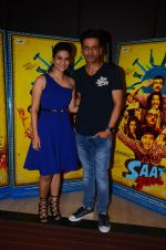 Aditi Sharma, Manoj Bajpai at Saat Uchakkey interviews on 5th Oct 2016 (55)_57f5ed2c25ebf.JPG