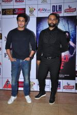 Andy at Kashmira Shah_s bash for film Come back to me on 5th Oct 2016 (36)_57f5e9aeba18f.JPG