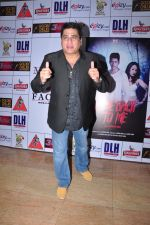 Ayub Khan at Kashmira Shah_s bash for film Come back to me on 5th Oct 2016 (169)_57f5e9c04342c.JPG