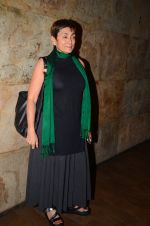 Deepa Sahi at Mirzya screening on 4th Oct 2016 (20)_57f5c3a4a7095.JPG