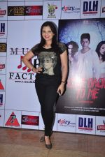 Deepshikha at Kashmira Shah_s bash for film Come back to me on 5th Oct 2016 (21)_57f5ea0ee45ae.JPG