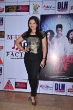Deepshikha at Kashmira Shah_s bash for film Come back to me on 5th Oct 2016 (19)_57f5e9e9a1f44.JPG