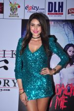 Gizele Thakral at Kashmira Shah_s bash for film Come back to me on 5th Oct 2016 (162)_57f5ea0f8e121.JPG