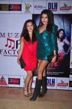 Gizele Thakral at Kashmira Shah_s bash for film Come back to me on 5th Oct 2016 (164)_57f5ea2b4bcf1.JPG
