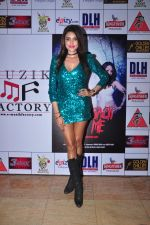 Gizele Thakral at Kashmira Shah_s bash for film Come back to me on 5th Oct 2016 (165)_57f5ea3846b4a.JPG