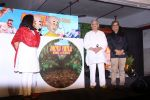 Gulzar, Vishal Bharadwaj at the music launch of Motu Patlu-bKing of Kings 3D on 4th Oct 2016 (9)_57f5c44577d55.JPG