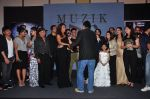 Kashmira Shah_s bash for film Come back to me on 5th Oct 2016 (157)_57f5ebe3c6086.JPG