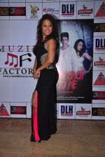Kashmira Shah_s bash for film Come back to me on 5th Oct 2016 (87)_57f5ea8739918.JPG