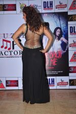 Kashmira Shah_s bash for film Come back to me on 5th Oct 2016 (90)_57f5ead20ded6.JPG