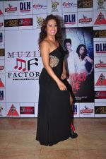 Kashmira Shah_s bash for film Come back to me on 5th Oct 2016 (91)_57f5eadf9f2e2.JPG