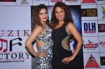 Kashmira Shah_s bash for film Come back to me on 5th Oct 2016 (97)_57f5eb3f41f11.JPG