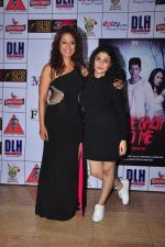 Kashmira Shah_s bash for film Come back to me on 5th Oct 2016 (104)_57f5eb7db2d97.JPG