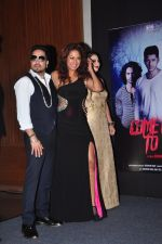 Kashmira Shah_s bash for film Come back to me on 5th Oct 2016 (138)_57f5eb97ab18f.JPG