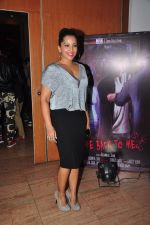 Meghna Naidu at Kashmira Shah_s bash for film Come back to me on 5th Oct 2016 (97)_57f5eaec65876.JPG