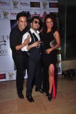 Mika Singh at Kashmira Shah_s bash for film Come back to me on 5th Oct 2016 (104)_57f5eac37b9bb.JPG